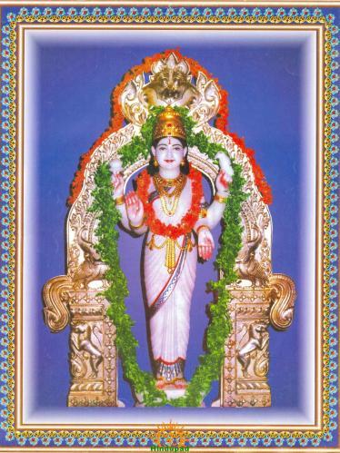Vasavi Mata – Sri Vasavi Kanyaka Parameshwari Devi