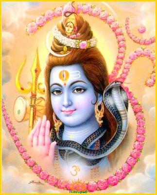 Pranavamurthi Lord Shiva