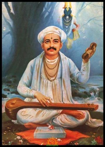 Sant Tukaram