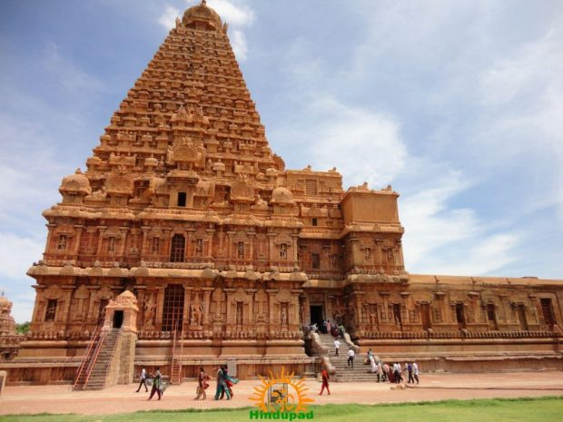 Thanjavur Bragatheeswarar Temple