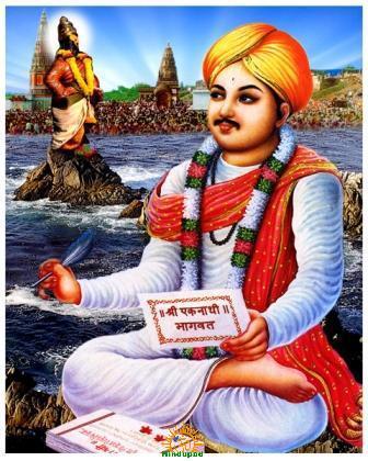 sant ekanath maharaj