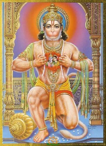 Lord Hanuman showing Ram Sita in heart