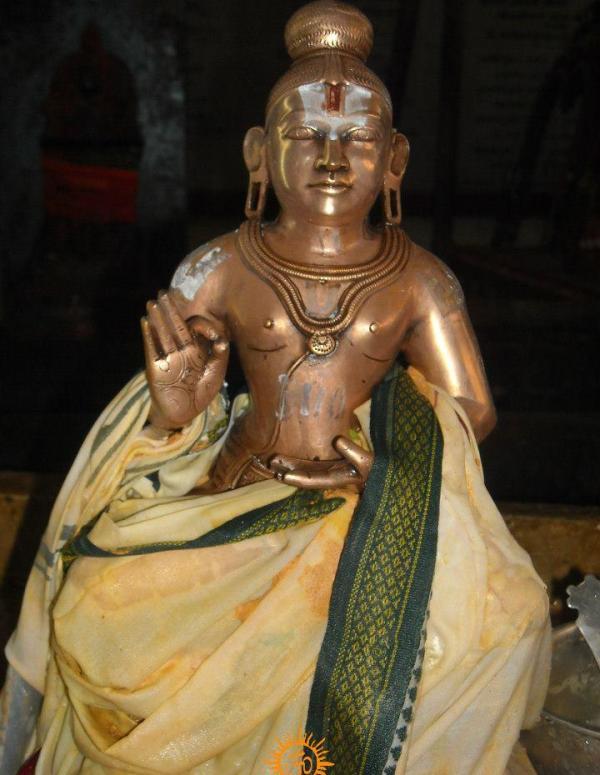 Nammazhwar
