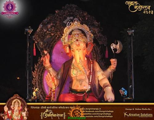 Dongricha Raja 2013 Ganpati