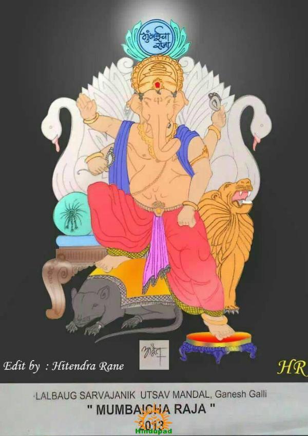 Ganesh Galli Ganpati 2013 Lalbaug Mumbaicha Raja Ganesh