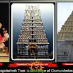 Shrimant Dagdusheth Ganpati 2013 replica of Mysore Chamundeshwari Temple