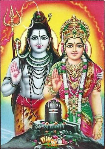 Uma Maheshwara – Lord Shiva and Goddess Parvathi