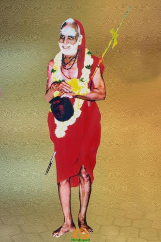 HH Chandrasekharendra Saraswathi Swamiji