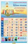 Sanatan Calendar 2014 English Almanac