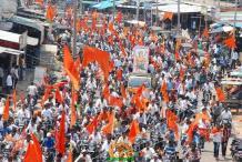 Bhongir Hanuman Jayanti Rally