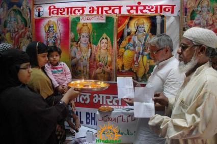 Ram Navami Shobha Yatra in Hyderabad 5