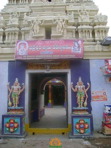 Tandur Bhadrappa Temple, Bhavigi Bhadreshwara Temple
