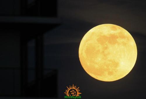 Super Moon 13 June 2014
