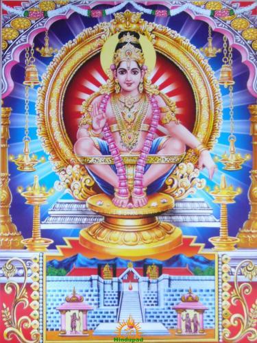 Lord Ayyappa Sabarimala Temple