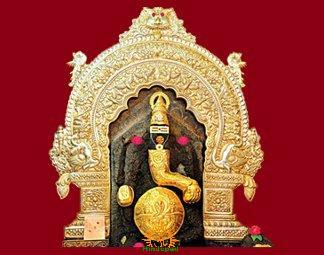 Ainavilli Vighneswara Temple