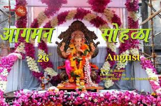 Ganesh Galli 2014 Ganpati Aagman Sohala no-watermark