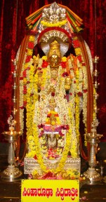 10th day Navratri Siddhidhatri Pooje Horanadu Annapurna Temple no-watermark