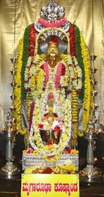 4th day Navratri Kushmanda Alankara at Horanadu Temple no-watermark