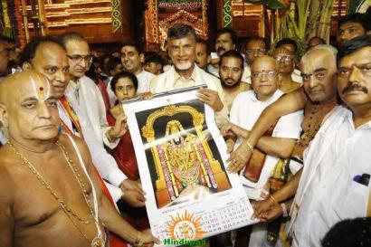 Pedda Sesha Vahanam in TTD Brahmotsavam 4