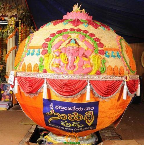 Khairatabad Ganesh Laddu 2014