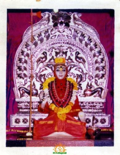 Karanja Nrusimha Saraswati Temple