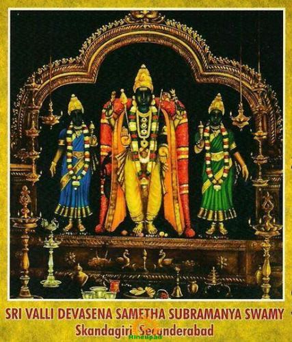 Skandagiri Temple Hyderabad