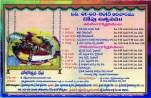10 Yadagirigutta Brahmotsavalu 2015 no-watermark
