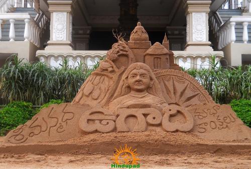 Manmadha Ugadi Sand Sculpture 2015