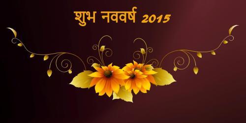 Nav Varsh 2015 no-watermark