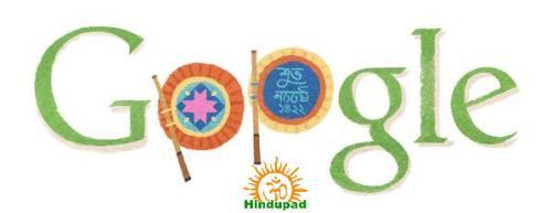 Google doodle for bangla new year 2015 pohela boishakh