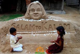 APJ Abdul Kalam tribute