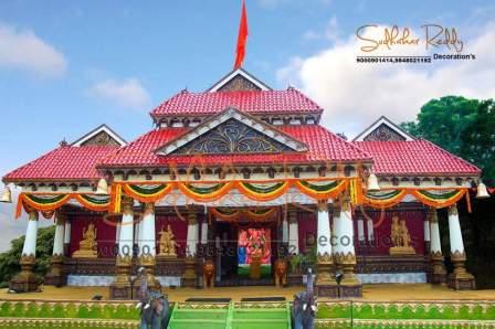 Balapur Ganesh 2015 theme image no-watermark