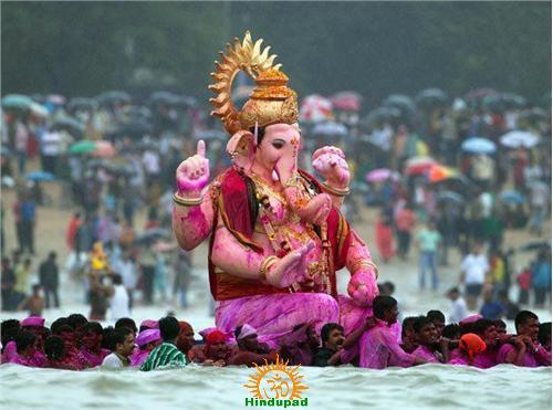 Ganesh Visarjan Mumbai image
