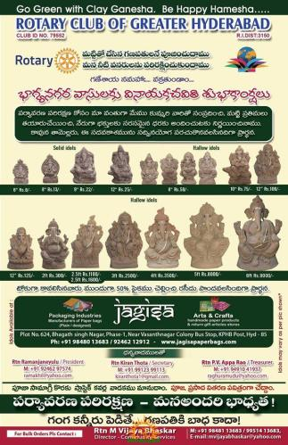 Rotary Club of Greater Hyderabad Clay Ganesh idols price list