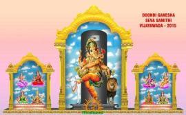 Vijayawada Ganesh 63 feet 2015 3