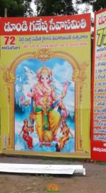 72 feet Clay Ganesh idol at Dundi Ganesh Utsava Samithi Vijayawada 2016 2