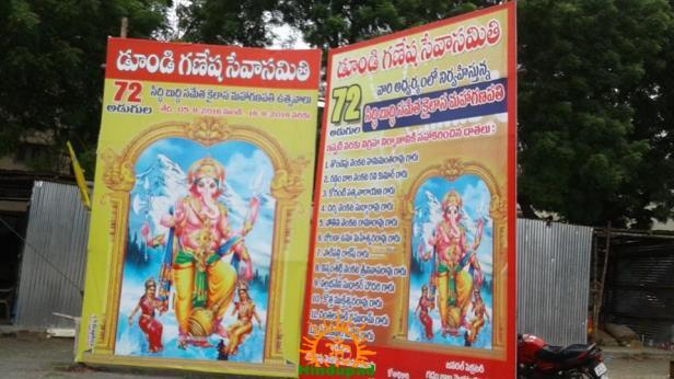 Dundi Ganesh Utsava Samithi Vijayawada 2016 1