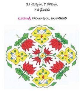 Sankranthi Muggulu 30n no-watermark