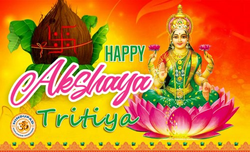 Akshaya Tritiya Greetings 17 no-watermark