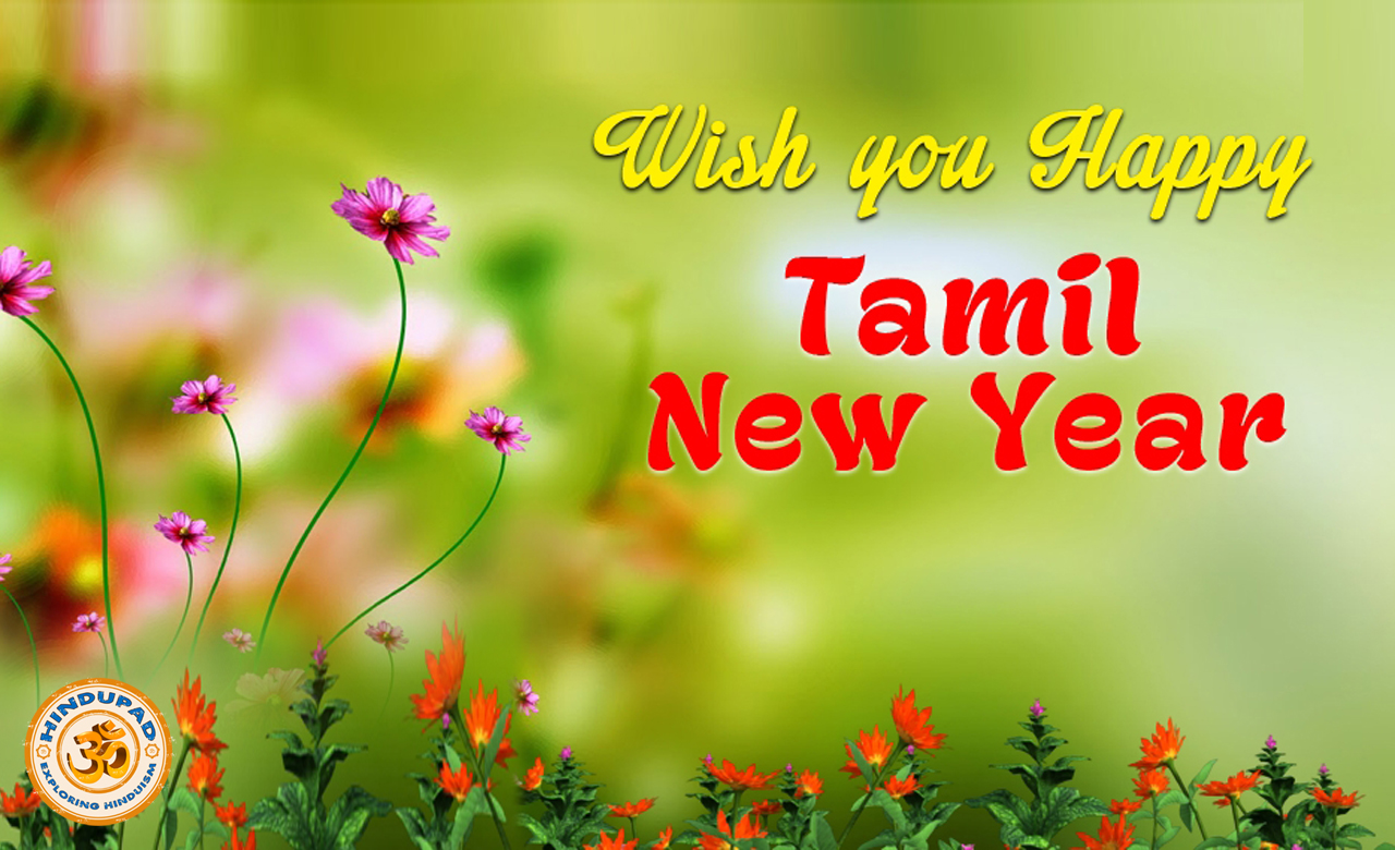 Puthandu greeting cards puthandu 2018 tamil e greetings printable puthandu greeting cards puthandu 2018 tamil e greetings printable greeting cards hindupad m4hsunfo