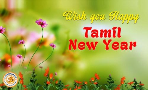 Puthandu wishes 2018 4 greeting card no-watermark