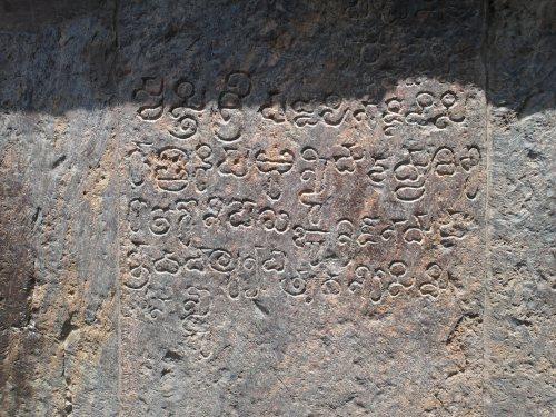 Ancient Temple Inscriptions