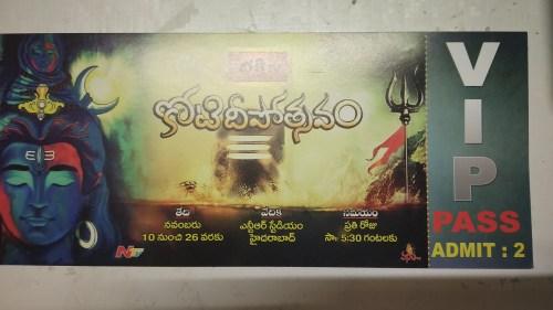 Bhakti TV Koti Deepotsavam VIP Pass Free Entry