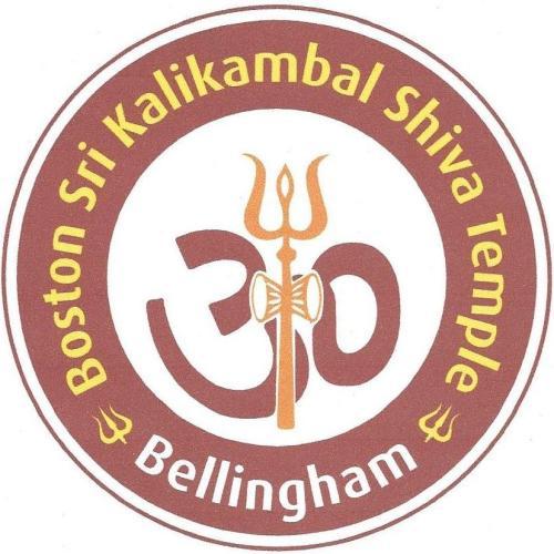 Boston Sri Kalikambal Shiva Temple no-watermark