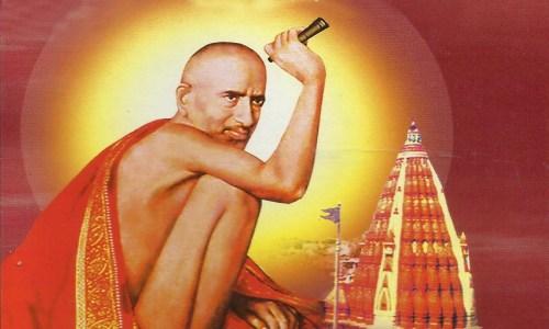 Gajanan Maharaj image