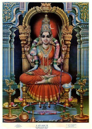 Goddess Kameshwari Devi