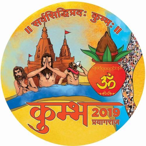 Kumbh Mela 2019 Prayagraj no-watermark
