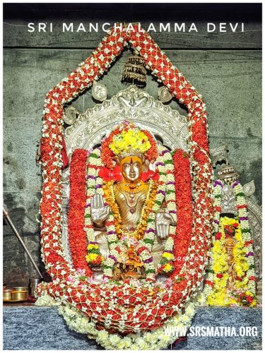 Manchalamma Temple Mantralayam