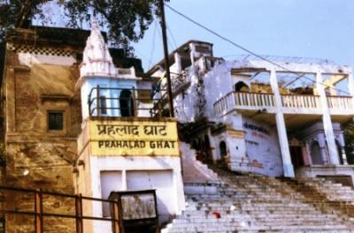 Prahlad Ghat