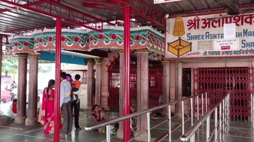 Prayag Madhaveshwari Temple Alopi Devi Mandir